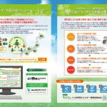 info_eco