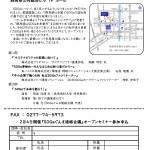 info_sdgs_2